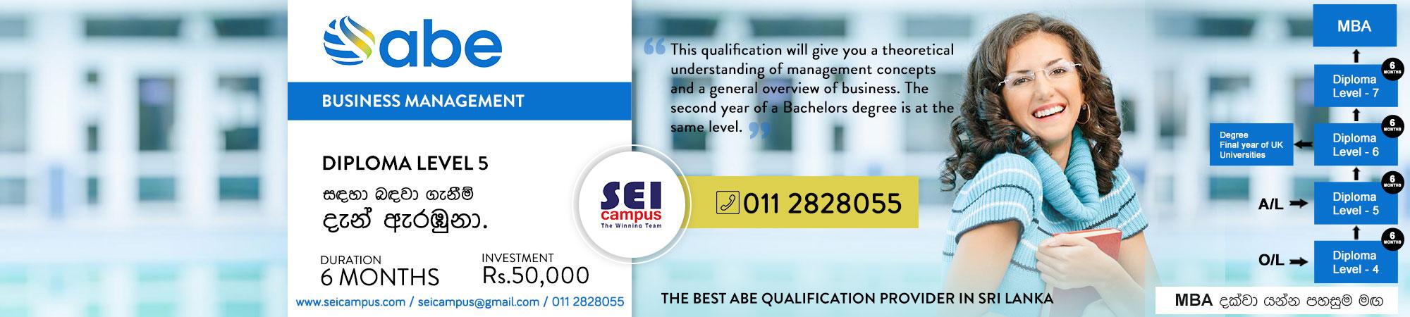 Apply ABE Level 5 at Sei Campus