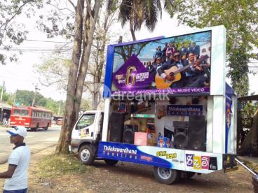 Big video screen rent in colombo sri lanka