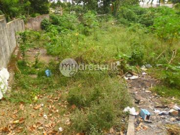 Commercial Land for Sale in Maharagama Town