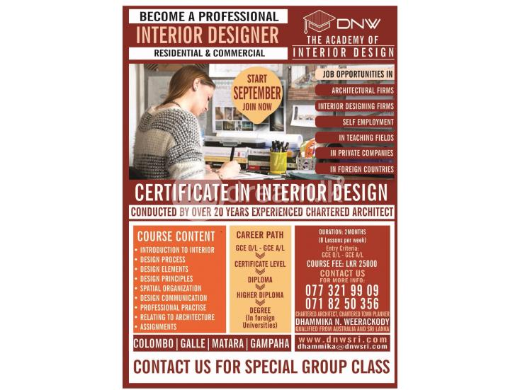 interior design courses in sri lanka