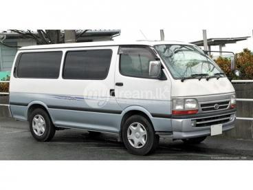 Staff Service –Dual AC Van