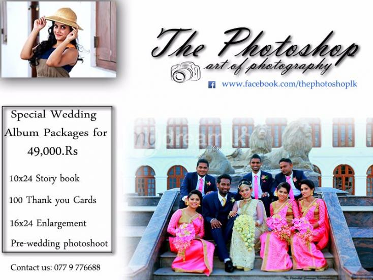 Event Services Wedding Photography Sri Lanka Boralesgamuwa Mydream Lk