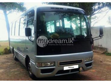 School Service (A/C Bus & Vans) Maharagama to MUSAEUS COLLEGE