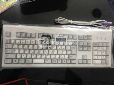 PS2 NEC NEW KEYBOARD