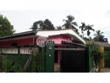 House In Kadawatha