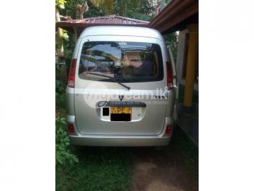 low mileage MPV III for sale