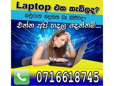 Laptop repairs by Professionals