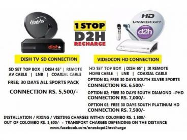 Dish TV Videocon HD Connection & Recharge