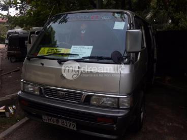 A/C School Service - Kadawata to Sirimavo (Col 07)