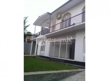 Modern House For Sale & Land (Udahamulla, Nugegoda)