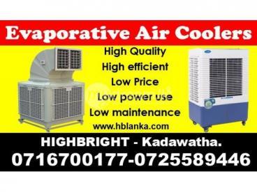 Air coolers srilanka, evaporative air coolers ,Industrial evaporative air coolers ,potable air coole
