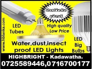 LED Bulbs Srilanka , T8, 2ft, 4ft LED tube Lights Srilanka