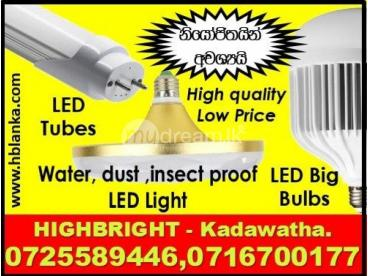 LED Bulbs Srilanka