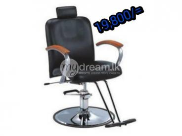 IMPORTED ADJUSTABLE CHAIRS FOR SALE