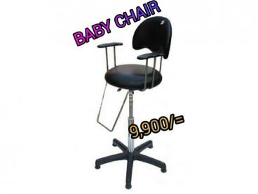 IMPORTED SALON BABY CHAIR FOR SALE
