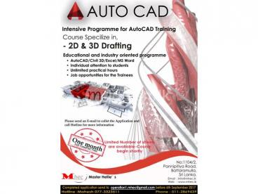 Auto CAD Training Course