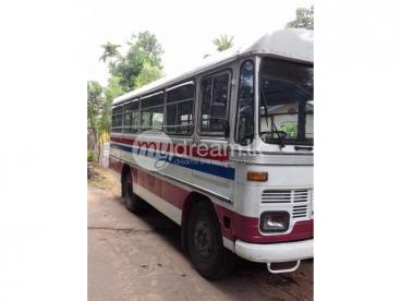 bus sale