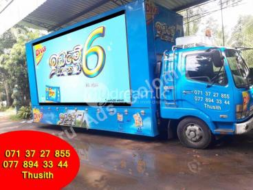 Digital LED Advertising mobile promotion video Display Screen Trucks Sri Lanka colombo