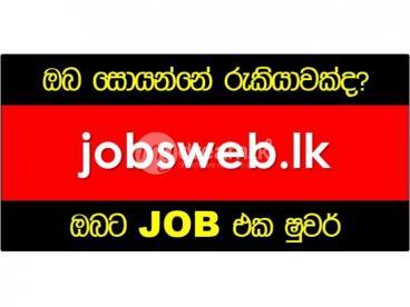 Topjobs.lk jobs web job vacancies srilanka