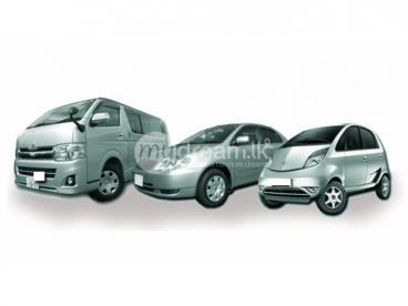 PELMADULLA CAB SERVICE 0713517233