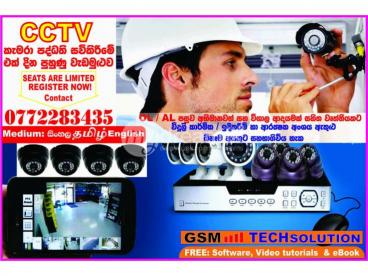 CCTV Camera Installation Course in sri lanka