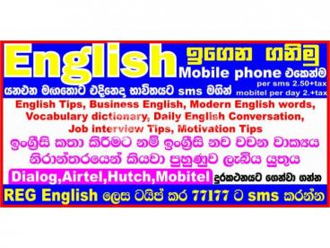 English language learning in Sri Lanka