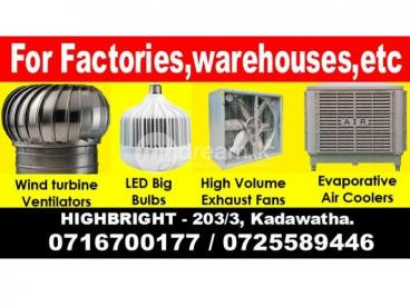 Air coolers srilanka, evaporative air coolers ,  MECHANICAL VENTILATORS,VENTILATION FANS