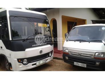 School service Athurugiriya to Colombo( across batharamulla )
