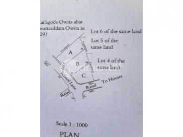 Land in Karapitiya
