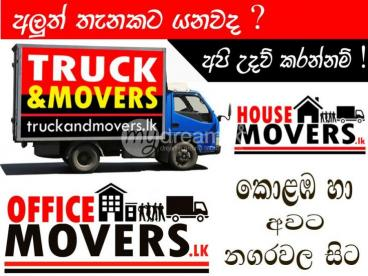 MOVERS IN COLOMBO LORRY FOR HIRE