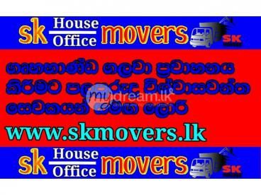 LORRY FOR HIRE /SK MOVERS