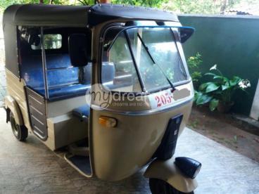 Three wheeler- 205- xxxx