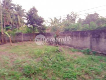 Land for sale in Makola