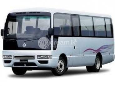 OFFICE STAFF TRANSPORT AVAILABLE