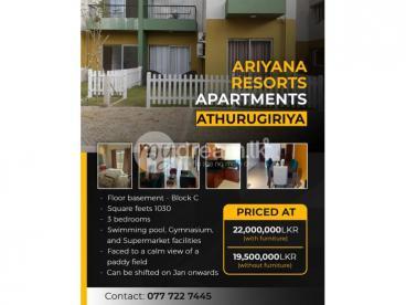 Apartment for sale - Ariyana Resorts Apartments Athurugiriya