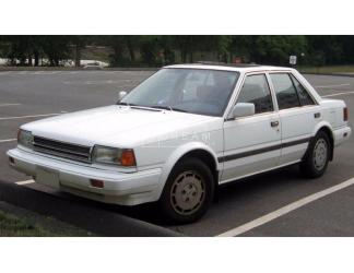 Nissan Ad Wagan 1989