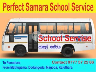 School Service To Panadura