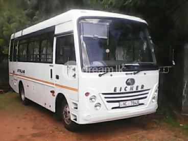 staff service from Galle to Elpitiya