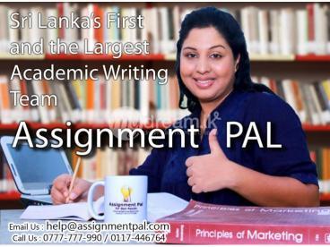 Assignment Undertaking Service