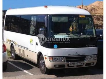Staff service from Gampaha to Colombo