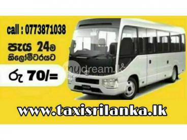 WAHARAKA TAXI SERVICE 077 48 710 38