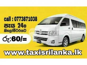 RATHMALANA TAXI SERVICE 077 38 710 38