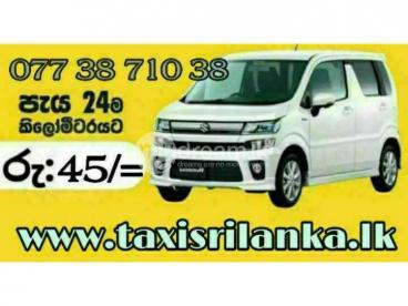 WERAGALA TAXI SERVICE 077 38 710 38