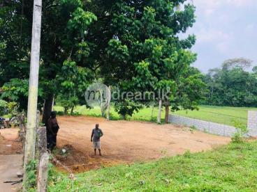 Land sale at Athurugiriya